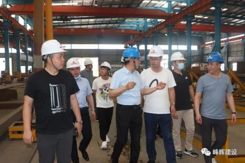 【峰辉钢构集团】中建八局一建公司长沙惠科管廊项目一行领导到我司实地考察!