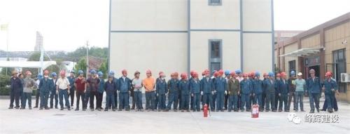 【峰辉钢构集团】横峰县消防大队来我司开展消防安全培训演练!